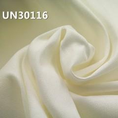 """【半漂】UN30116  全棉提花布 57/58""""247g/m2"""