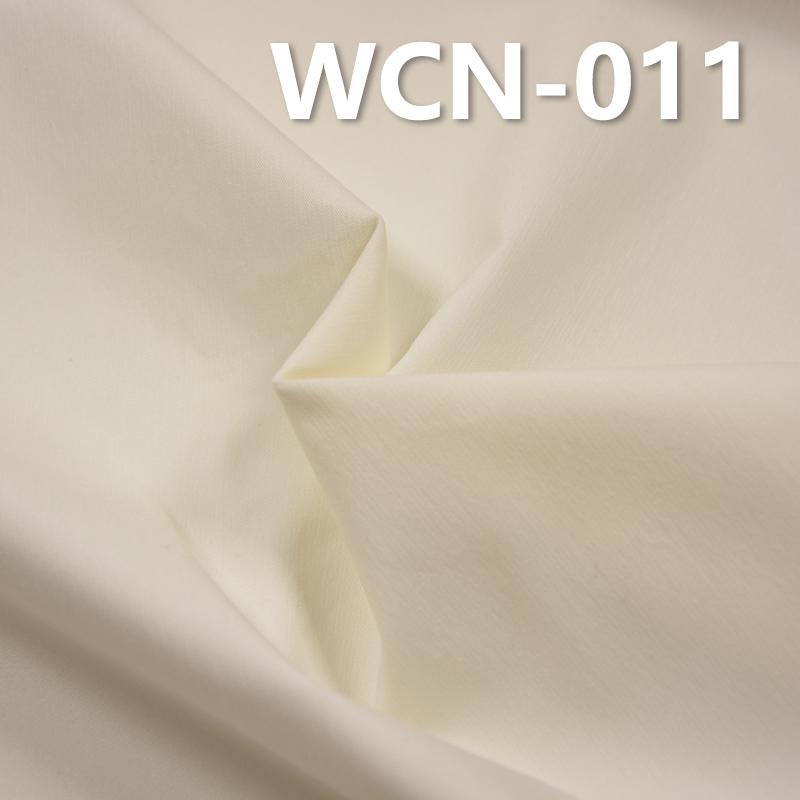 """棉錦平紋彈力布 133g/m2 52/54"""" 【半漂】WCN-011"""