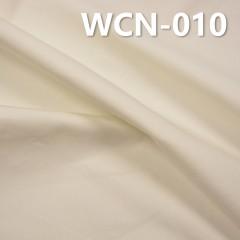 """【半漂】棉錦平紋布 130g/m2 57/58"""" WCN-010"""