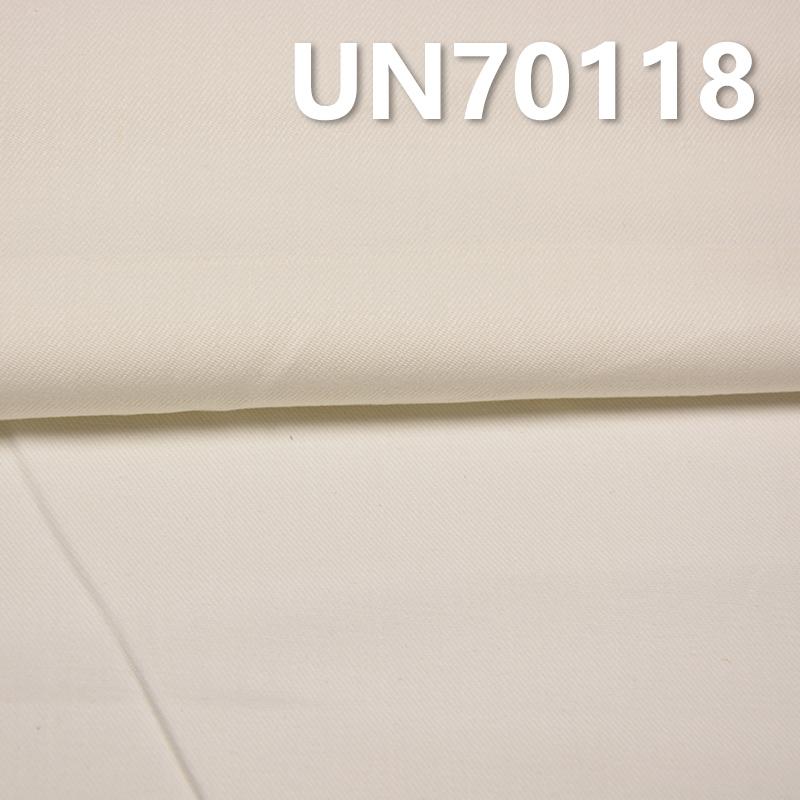 棉弹四片右斜布246g/m2 52/54