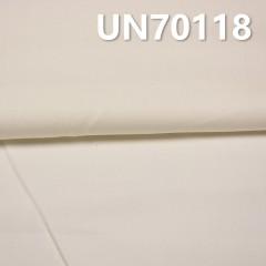"""棉弹四片右斜布 246g/m2 52/54"""" 【半漂】UN70118"""