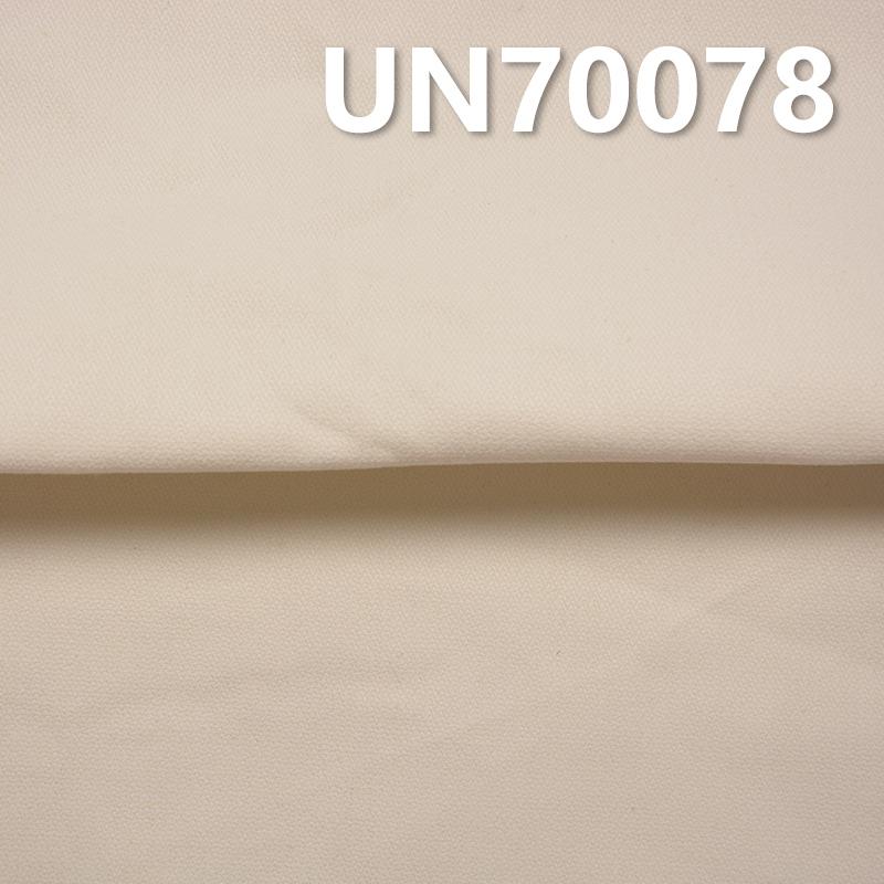 棉彈力破卡染色布345g/m257/58