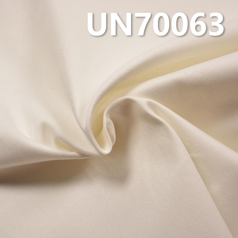 【半漂】棉彈斜紋布 253g/m2 50/52