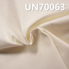 """【半漂】UN70063 棉彈斜紋布253g/m2 50/52"""""""