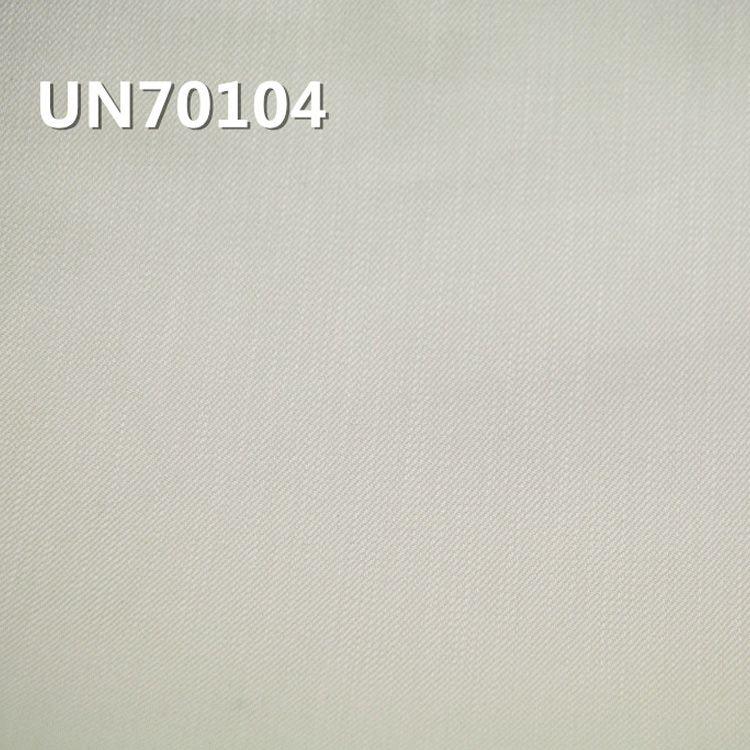 棉弹斜纹布 318g/m2 55/56