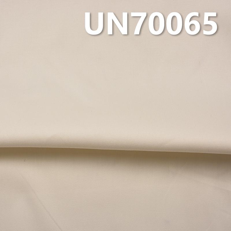 【半漂】棉弹力灯芯条 230g/m2 47/48