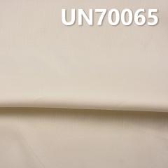 """【半漂】棉弹力灯芯条 230g/m2 47/48"""" UN70065"""