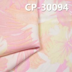 "CP-30094 人棉府绸印热带风情花布  117g/m2  54/56"""