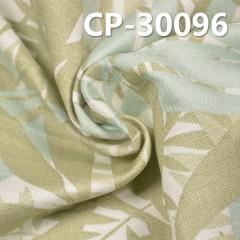 """粘亚麻印竹叶花布175g/m2 52/54"""" CP-30096"""