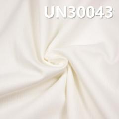 """全棉不规则条布 47/48"""" 200g/m2 全棉染色不规则平卡条布【半漂】UN30043"""