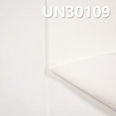 """【半漂】UN30109 全棉提花細格  57/58"""" 170g/m2"""