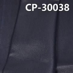 "CP-30038 棉彈4片""Z""粗斜加铁牛印透明PU胶  50/51"" 420g/m2"