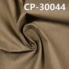 """全棉133x72印條子布 98g/m2 57/58"""" CP-30044"""