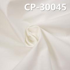 "CP-30045 NC磨毛防水喷胶平布56/57"" 120g/m2"