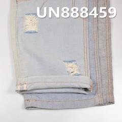 "UN888459 全棉牛津色邊牛仔布  32/33""  6.5oz"