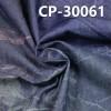 """CP-30061 全棉斜紋牛仔布+印熱帶雨林花 4.2oz 57/58"""""""