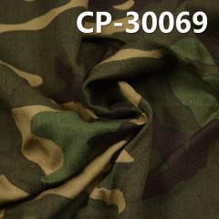 """CP-30069 人棉斜纹布印迷彩花150g/m2 55/57"""""""