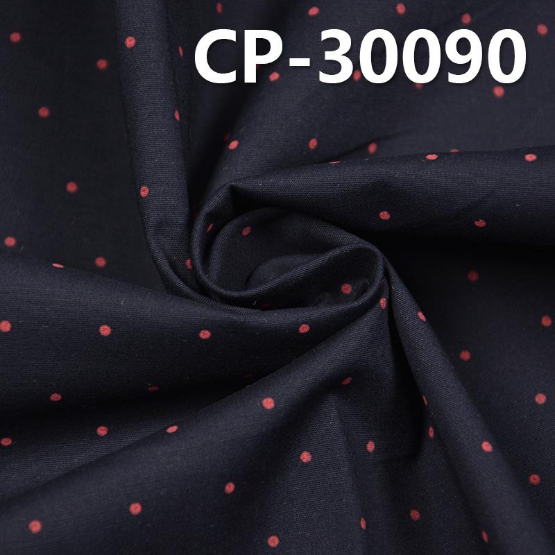 棉彈府绸印花布 125g/m2 48/50