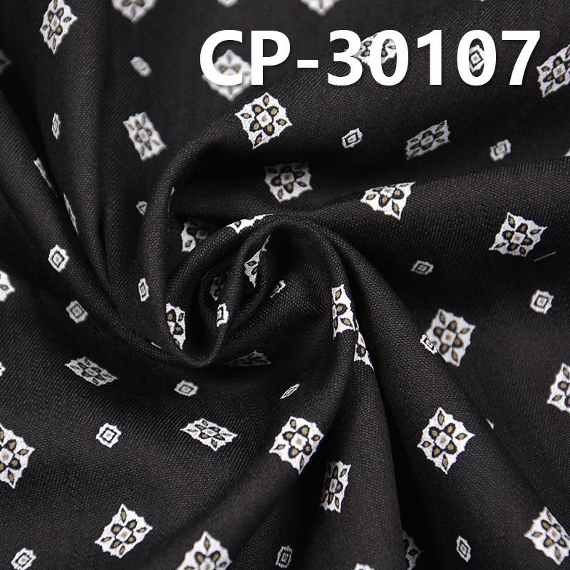 CP-30107  全棉黑色牛仔布印花 165g/m2 59/60