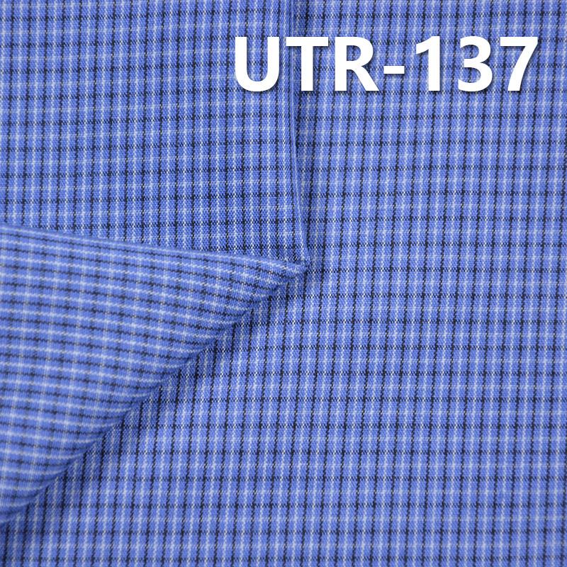 TR條子色织布 145g/m2 57