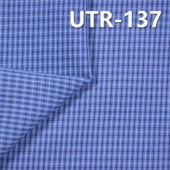 "UTR-137 TR 條子 57"" 145g/m2"
