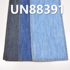 """UN88391全棉四片""""Z""""斜牛仔 9.3oz   58/59"""""""