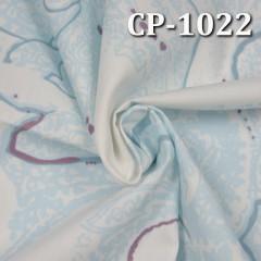 """全棉144x80平布印花 110g/m2 57/58"""" CP-1022"""