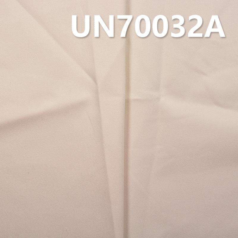 棉彈力斜紋染色布 54/56