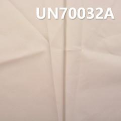 """棉彈力斜紋染色布 54/56"""" UN70032A"""