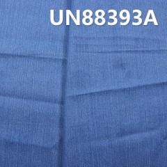 """滌棉三片""""Z""""斜(絲光) 10.8oz 59/60"""" UN88393A"""
