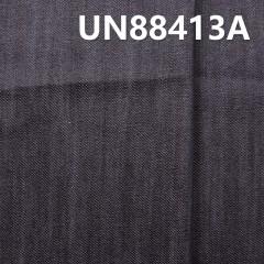 """全棉斜紋竹節牛仔 10oz 57/58"""" UN88413A"""