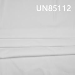 """UN85112 棉粘(白)四片右斜牛仔布 14oz 62/63"""" (可订做)"""