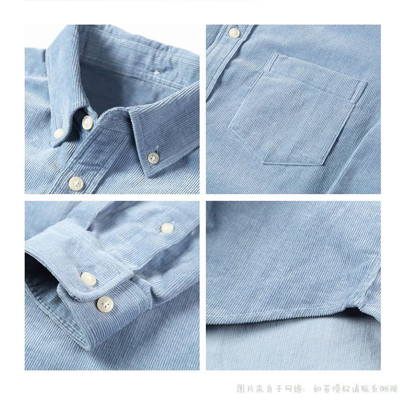 灯芯绒衬衫1