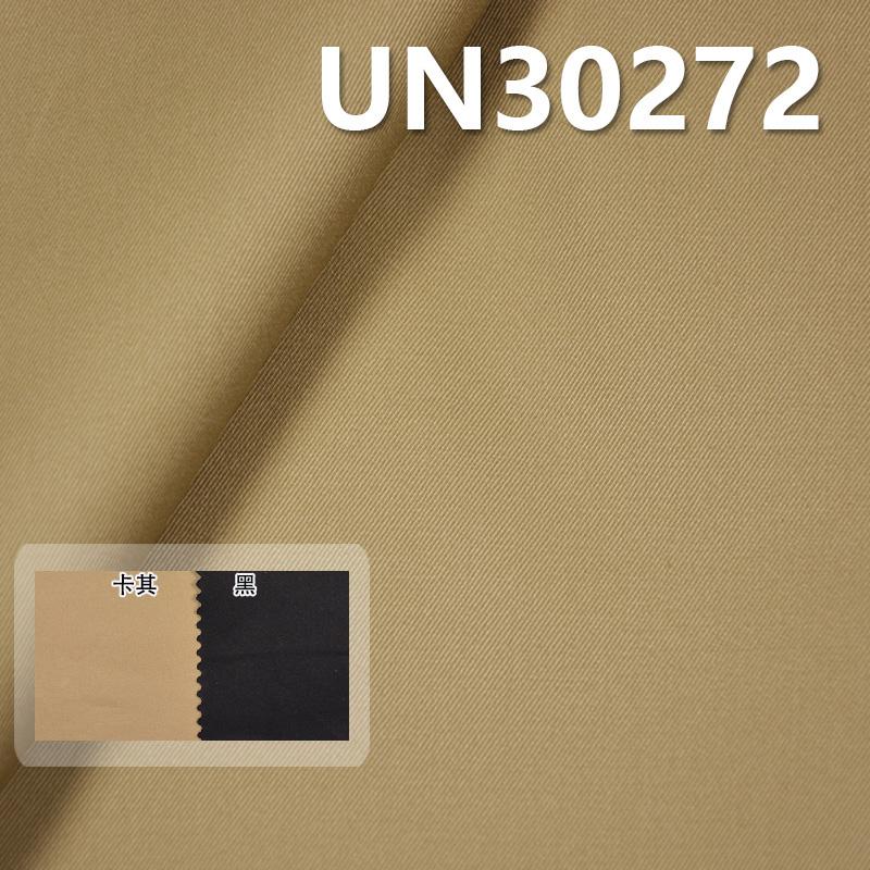 全棉高密染色布 150g/m2 57/58