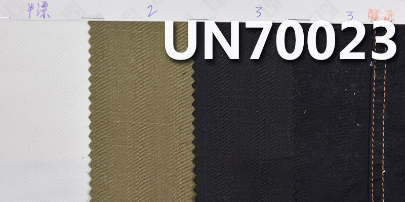 """棉弹竹节染色布 190g/m2 47/48"""" 棉弹斜纹竹节染色布 UN70023"""