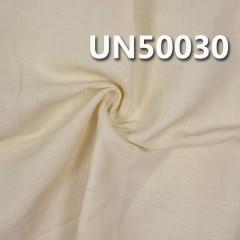 """UN50030  麻棉平紋布 200g/m2 48/49"""" (本色)"""