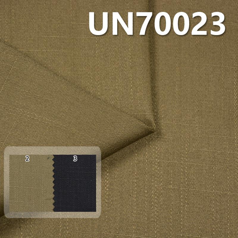 棉弹竹节染色布 190g/m2 47/48