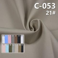"""全棉薄提花 205G/M2 57/58"""" C-053"""