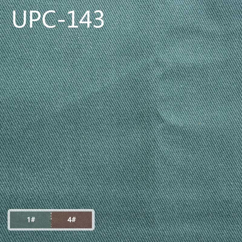 全棉斜紋色牛仔布 350g/m2 57/58