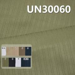 """全棉提花條 8oz 58/59"""" UN30060"""