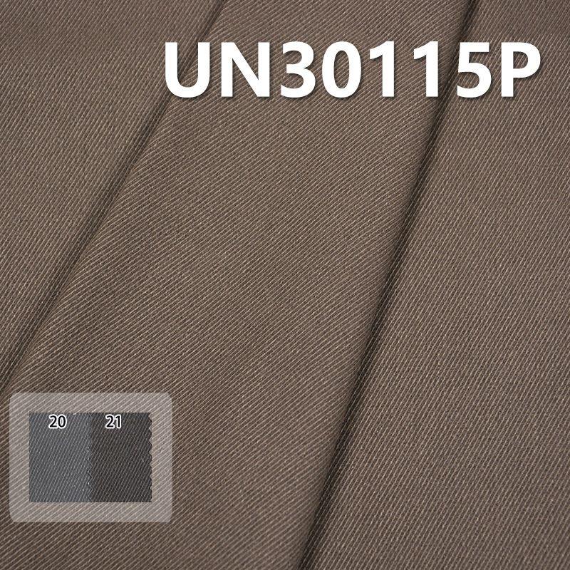 全棉碧紋染色布267g/m257/58