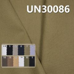 """UN30086 全棉左斜 290g/m2 57/58"""""""