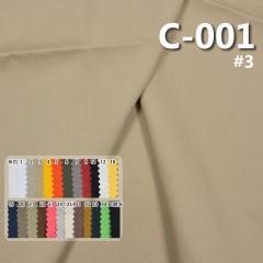 """C-001 全棉平布染色布 100*52/21*21 57/58"""" 180g/m2"""