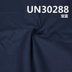 """【特价】全棉仿灯芯绒条子布 190g/m2 43/44"""" UN30288"""