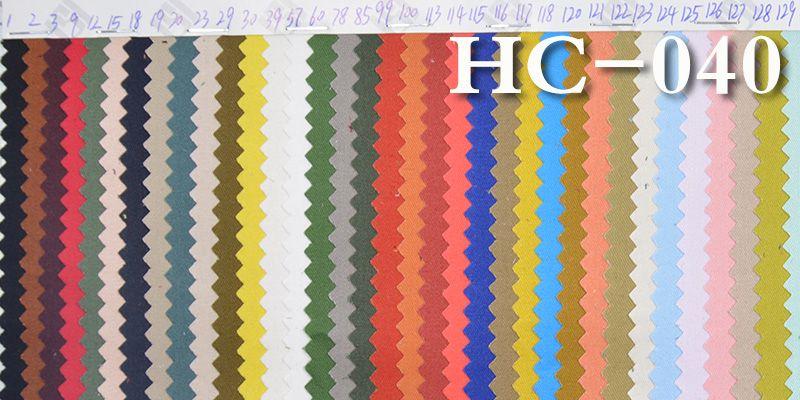 """加厚高密斜 180g/m2 57/58"""" HC-040"""