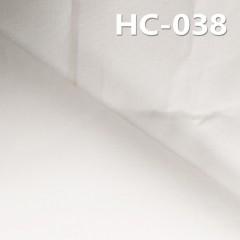 """全棉高密仿天丝府绸(60S)110g/m2 57/58"""" HC-038"""