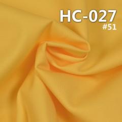 """棉弹緞紋染色布 200g/m2 46/47"""" 97%棉3%氨綸緞紋染色布  HC-027"""