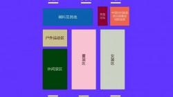 2019首届中国(虎门)纺织面辅料交易会
