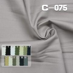 """全棉竹節斜布 240g/m² 57/58"""" C-075"""