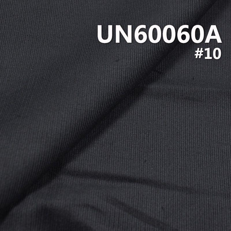 """全棉20坑灯芯绒 180g/m2 57/58"""" 全棉灯芯绒 20w灯芯绒 UN60060A"""